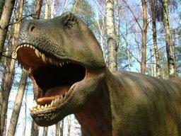 Меганозавр