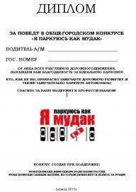 Алексей_048