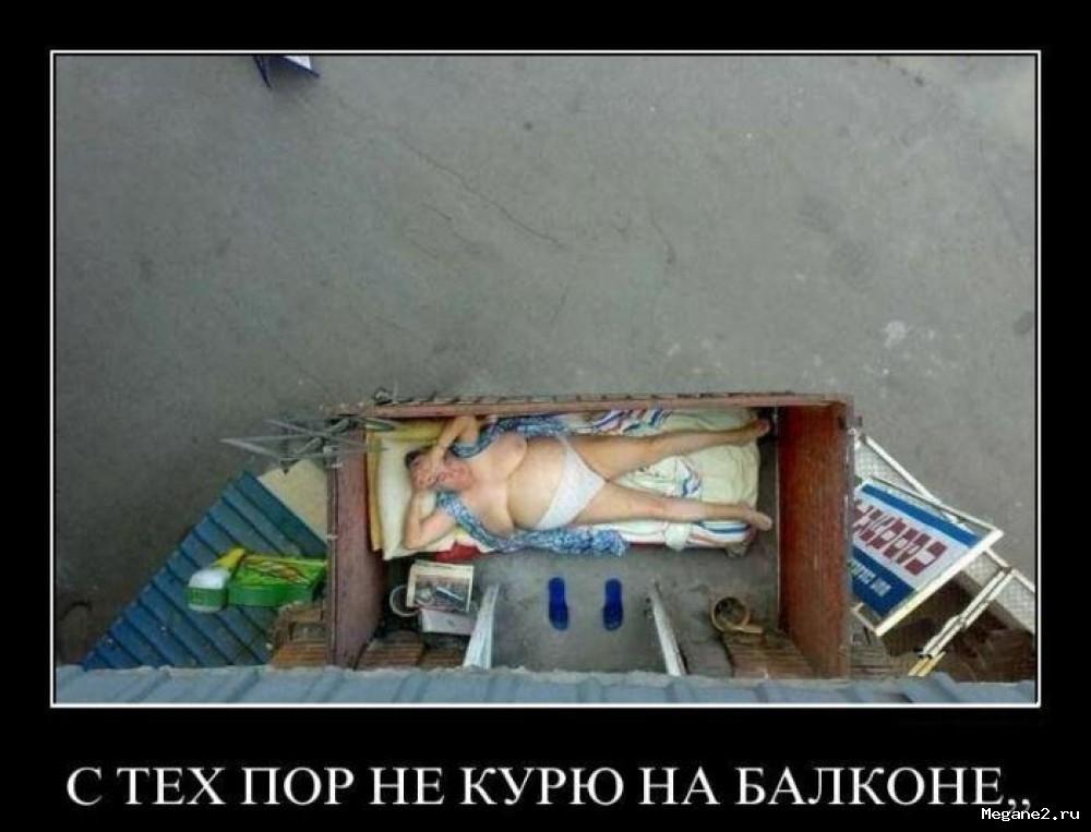 В беларуси минздрав предлагает запретить курить на балконе -.
