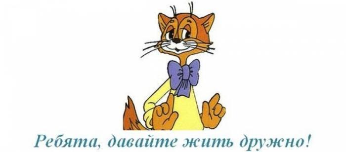 http://megane2.ru/forum/imagehosting/2014/02/05/thumb_1779552f1b657bcb27.jpg
