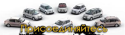 Сколько ходит двигатель - Клуб Renault 4x4: Renault Koleos.